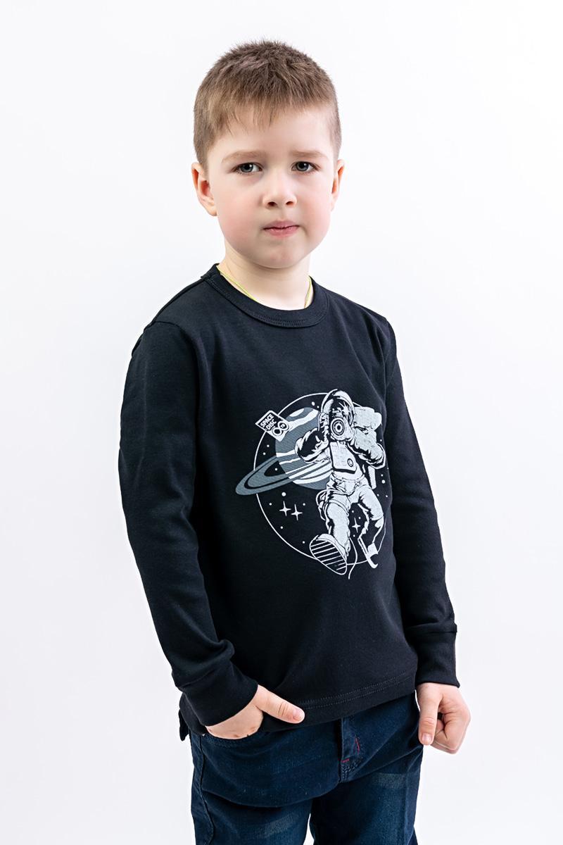 Одяг для хлопчиків від виробника валео