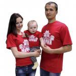 Виробник трикотажу для дітей і дорослих від «VaLeo&V»