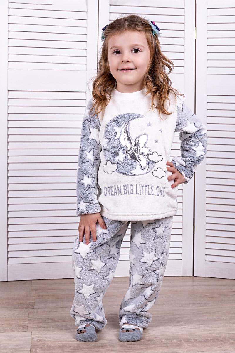 Производитель трикотажа для детей и взрослых от valeotrikotage.com